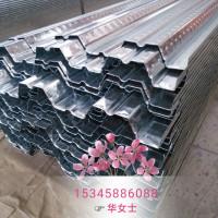 开口式楼承板1025型现浇混泥土镀锌压型钢板914型940高强度楼承板