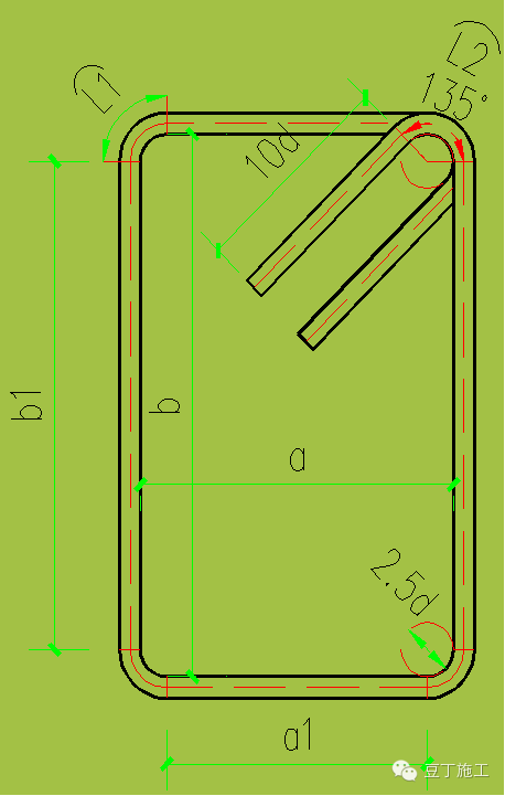 钢筋料表制作及钢筋质量验收规范学习