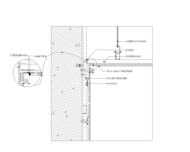 窗台板与幕墙收口节点详图