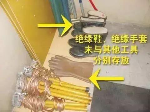 施工现场60种用电隐患,你们项目有吗?_47