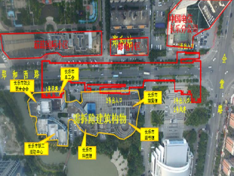 地铁围护结构施工方案