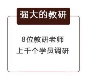[已结束]7999元课程免费送!_6
