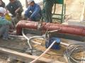 大冶特殊钢股份有限公司蒸汽管道专项施工方案
