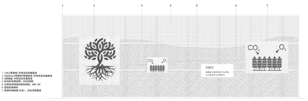 [叙事性空间结构]北京大兴生态文明教育公园/加拿大考斯顿设计_32