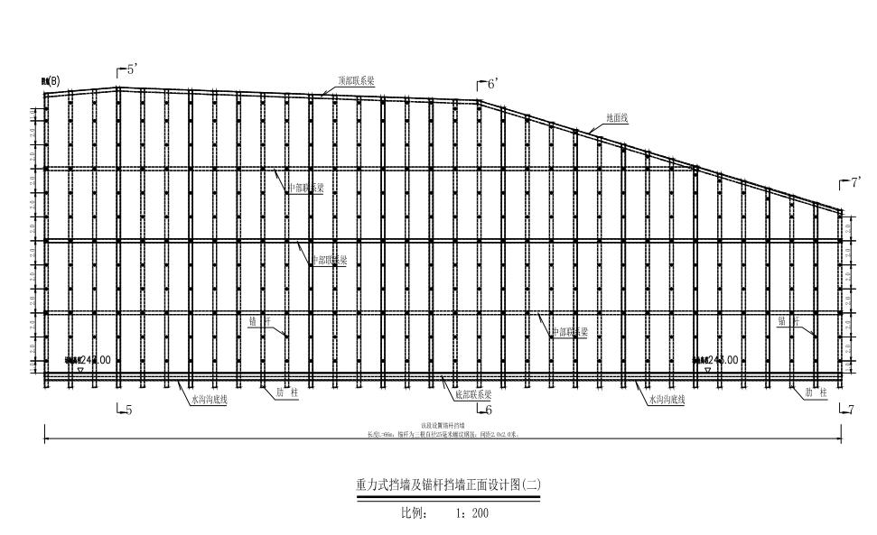 重力式及锚杆挡土墙设计详图(cad,12张)图片
