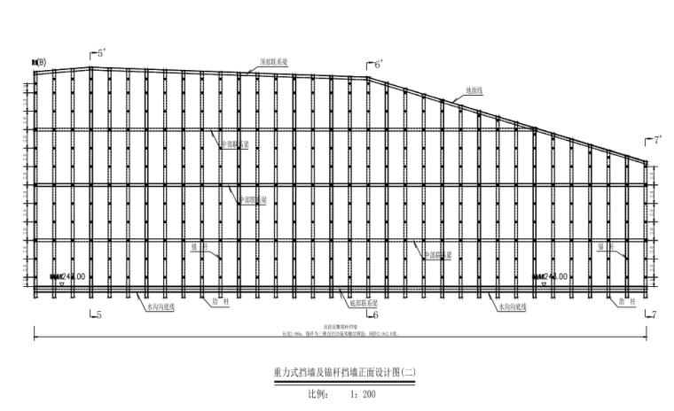 重力式及锚杆挡土墙设计详图(CAD、12张)