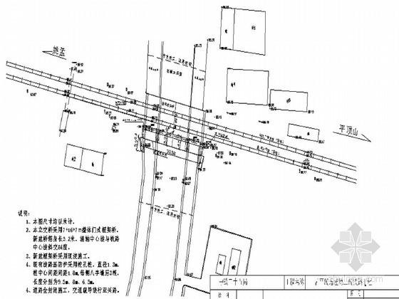 7+16+7m门式框架桥施工组织设计(挖孔桩 交通疏导)