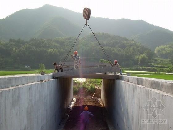 公路盖板涵、圆管涵、石拱涵通用图