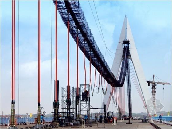 [广西]单主缆斜吊杆地锚式悬索桥缆索系统施工方案(预制平行钢丝索股)