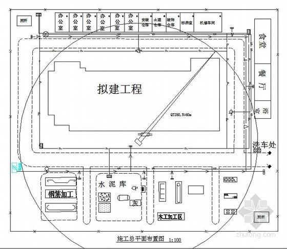 [毕业设计]山东4层综合楼工程投标书(全套)