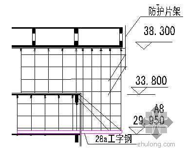 某商务楼超长悬挑结构模板施工方案