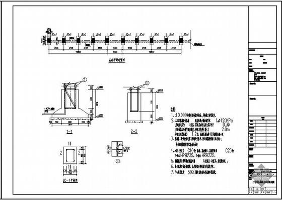 某售楼部及广告牌结构设计图