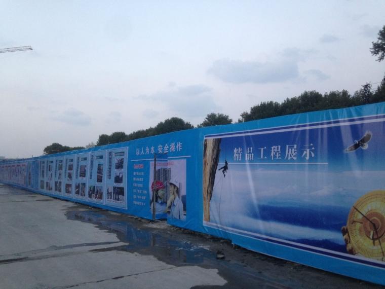 【筑龙18周年庆】南京下关滨江某小区施工照片_11