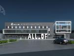 公司办公楼3D模型下载
