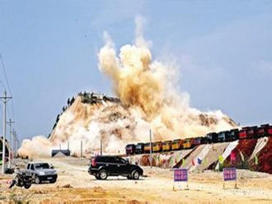 土石方爆破工程施工工艺