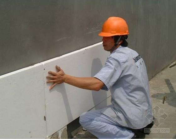 建筑工程节能保温工程施工质量控制及常见质量通病防治(156页 图文并茂)