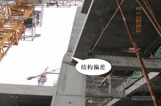 工程项目各阶段施工质量管控措施措施(图文并茂)