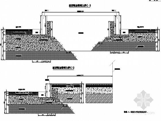 [江西]38.2m宽市政道路端部大样图