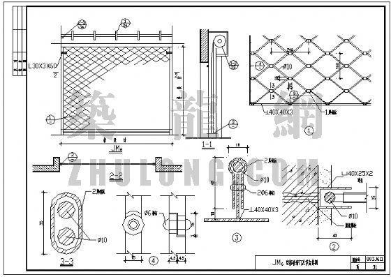 JM6空格卷帘门及节点详图