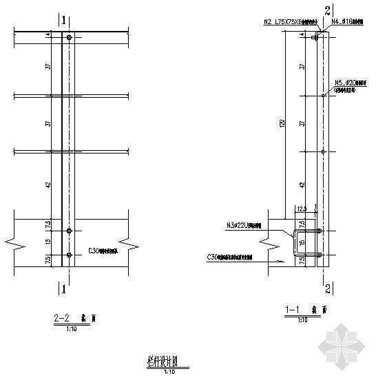 某铁路平改立工程图纸