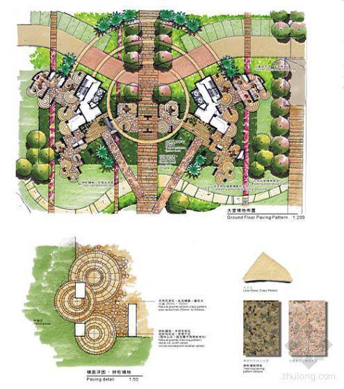 小区方案手绘设计图