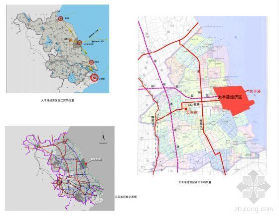 [盐城市]某港岸总规说明书(2006-2020)