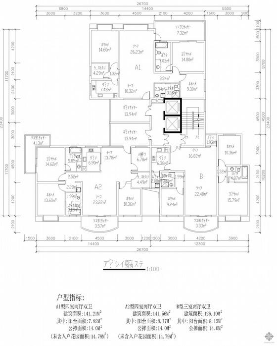 塔式高层一梯三户户型图(141/142/126)