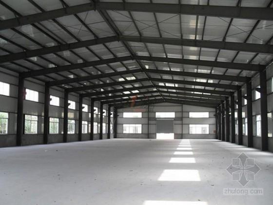 钢结构工业厂房工程监理大纲(87页、附监理工作流程图)
