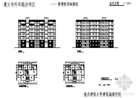 遵义市外环路沙河区修建性规划住宅楼方案图1-4