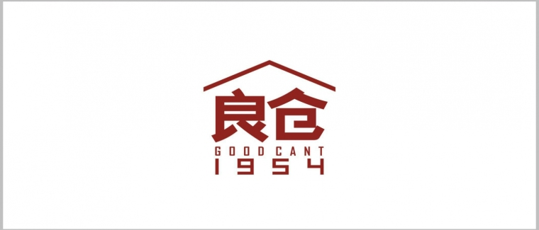 [三旧改造]太原良仓1954建筑规划方案-11