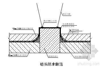 [天津]高层住宅楼地下车库施工方案