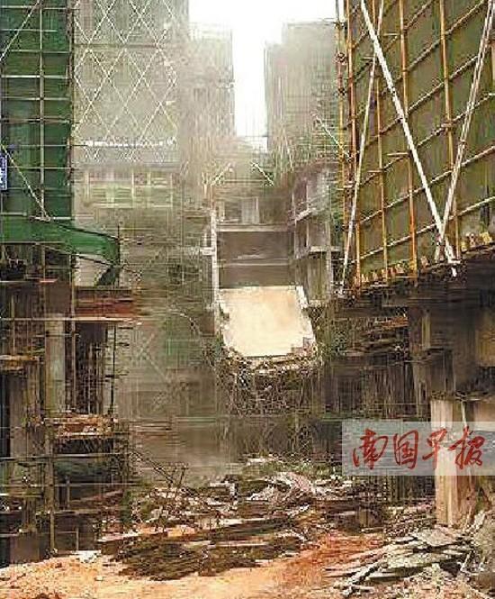 网曝南宁一在建楼盘发生楼板坍塌 开发商回应