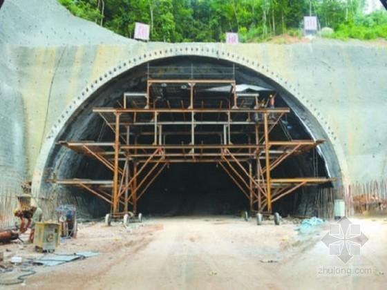 各种不良地质条件隧道施工技术及工程案例382页(PPT 黄土岩溶高应力高地温)