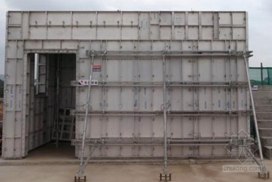 铝合金模板支撑体系发展前景及模板体系介绍