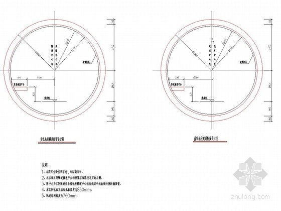 [广东]带联络通道及泵房868米长地铁盾构区间设计图纸44张(含防水)