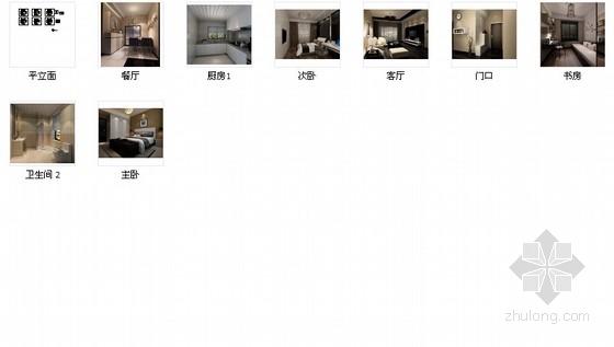 现代简约两居室装修图(含效果图) 总缩略图