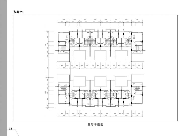 新农村建设农房设计(7个方案,可供参考,实用美观)-32.jpg