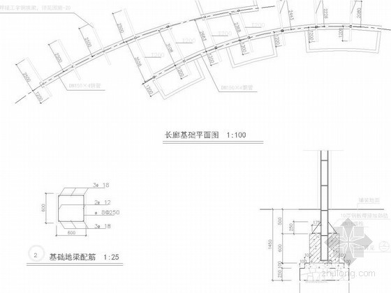 花架长廊施工详图
