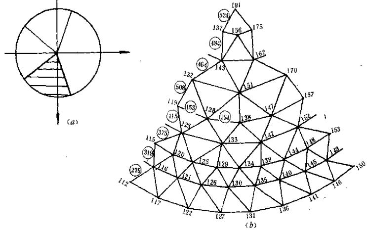 网壳结构设计_6