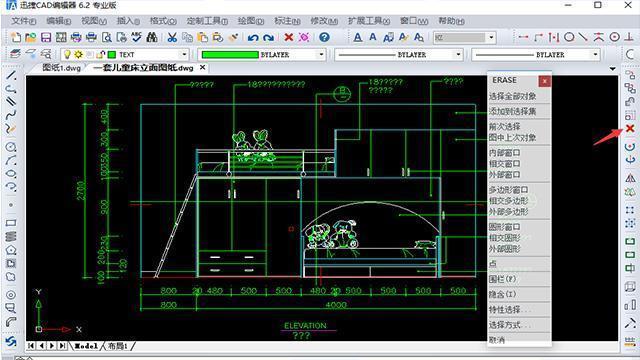 CAD基础绘图命令,掌握基础操作提高制图效率