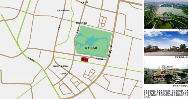 [苏州]金厦张家港展示中心概念方案设计-[苏州]金厦张家港梁丰生态园南侧地块展示中心概念方案设计A-2区域分析