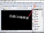 如何在CAD绘图中调整文本文字
