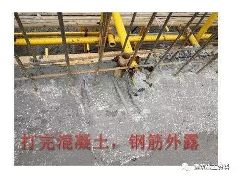 钢筋工程常见质量通病,施工中避免发生_38
