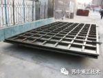 剪力墙结构缝内置整体单面大钢模施工技术