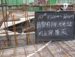 知名企业《安装预埋工程技术质量标准交底》模板