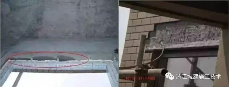门窗安装质量通病及防治方案_3