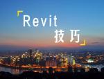 Revit技巧-Revit如何使用If公式