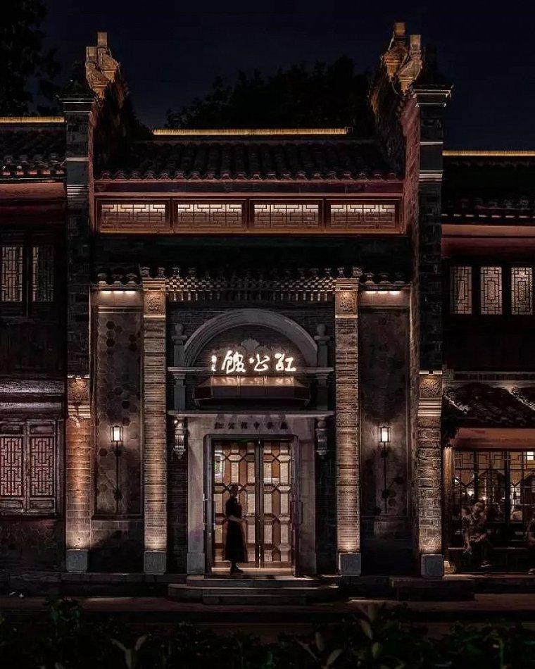 南京民国红公馆餐饮空间-22