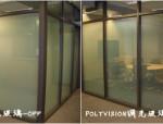 POLYVISION打造香港汇丰银行总部空间隔断