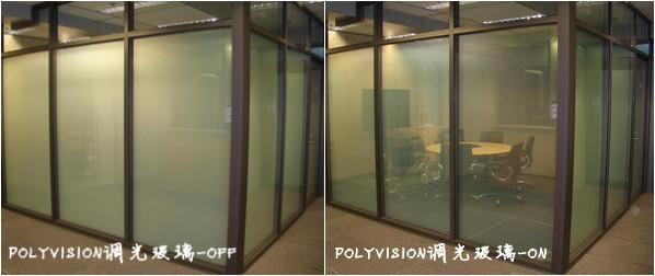 POLYVISION打造香港汇丰银行总部空间隔断-113.jpg